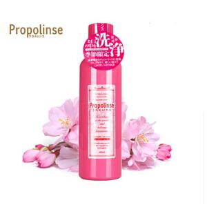 原装进口Propolinse比那氏漱口水 樱花限量版粉色一瓶装/600ml*1