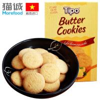 越南进口Tipo黄油曲奇饼干180g/盒 面包干办公休闲零食品曲奇饼干