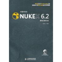 POD-水晶石技法 NukeX 6.0影视后期合成