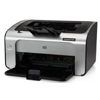 惠普/HP p1108打印机黑白激光HP1108打印机家用打印机办公打印机 惠普(HP) HP Laserjet PRO P1108激光打印机