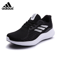 Adidas/阿迪达斯童鞋2017春季新款青少年男女大童跑步鞋 BW0575
