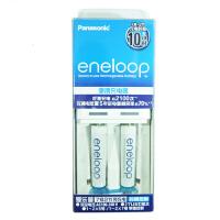 松下爱乐普eneloop三洋7号充电电池套装2槽2节充电器便携式新品