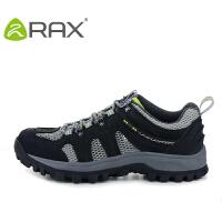 【满299减200】RAX户外登山鞋 男防滑户外鞋 减震徒步鞋男鞋