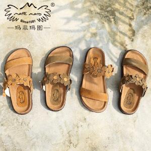 【下单立减100】玛菲玛图17夏季女凉鞋复古室外拖鞋花朵罗马凉拖真皮沙滩鞋1316-1N