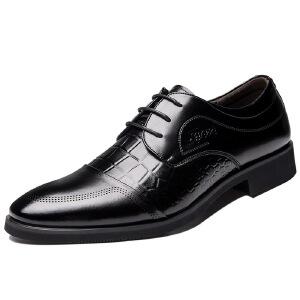 2017春季新款商务皮鞋男士压花尖头单鞋男鞋子婚鞋透气正装男皮鞋子9920BBS支持货到付款