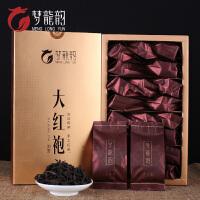 【宁德馆】梦龙韵大红袍礼盒装320g