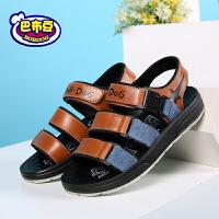 16cm~23.5cm巴布豆童鞋 男童凉鞋2017新款夏季男童沙滩凉鞋中大童儿童凉鞋男