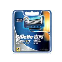 Gillette吉列锋隐超顺手动剃须刀片 含4刀头