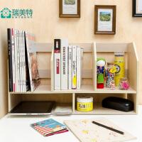 双层桌面小书架 简易收纳架 宜家桌上置物架