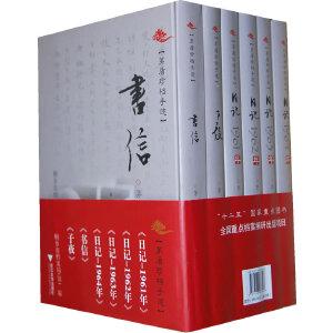 茅盾珍档手迹(日记―1961年、日记―1962年、日记―1963年、日记―1964年、子夜、书信)