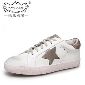 玛菲玛图 2017春季新 复古做旧星星鞋韩国小脏鞋女百搭真皮系带小白鞋学生 1688-1