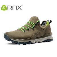 【店铺首页领券满299减200】RAX15新品款徒步鞋 男防滑保暖户外鞋 女防水耐磨登山鞋