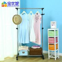 宝优妮 卧室不锈钢晾衣架落地单杆式挂衣架室内衣服架移动简易衣架