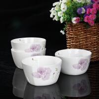 [当当自营]SKYTOP斯凯绨 陶瓷高档骨瓷餐具 香水百合4.5英寸方碗(4个装)
