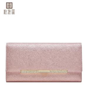 【支持礼品卡支付】柏雅图 长款钱包女士包包真皮时尚手拿包