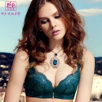 依曼丽新品收副乳调整型聚拢结婚文胸厚小胸女士内衣YK3212