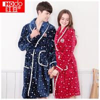 红豆居家 新款珊瑚绒星印花时尚情侣款男女睡袍