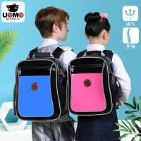 台湾unme专柜正品小学生书包男女儿童减负护脊双肩背包2-5年级防水书包 包邮