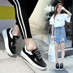 ZHR2017秋季新款韩版休闲鞋女百搭平底单鞋厚底板鞋学生街拍女鞋G150