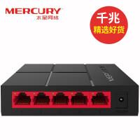 H3C 华为三康 SOHO-S1208-CN 全千兆以太网交换机