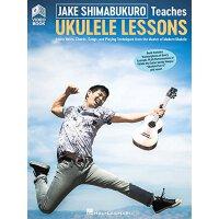 杰克・岛袋教授尤克里里课程:书带详细在线视频【现货】英文原版Jake Shimabukuro Teaches Ukulele Lessons