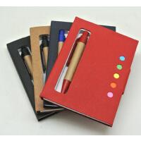 小型口袋本配笔可爱便签本牛皮纸带笔环保本组合便利贴