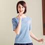 简约纯色蕾丝衫短袖女淑女通勤百搭DLSD170445