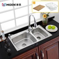 MOEN/摩恩 厨房304不锈钢双槽洗菜盆 水槽 铎致27120