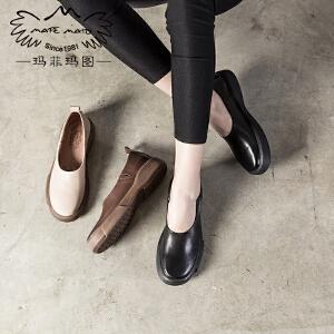 玛菲玛图春季新款橡胶底单鞋休闲女鞋平底鞋子真牛皮中跟厚底乐福鞋女1167-3D