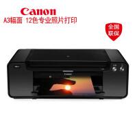 佳能Canon PRO-1 12色影像级颜料墨水专业照片打印机 A3彩色喷墨打印机摄影艺术爱好者婚纱照