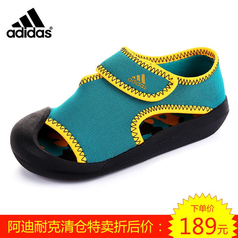 【特卖款】 阿迪达斯童鞋夏季男女童凉鞋沙滩鞋 AF3875 AF3874 AF3873 AF3896 S74685