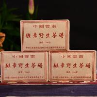 【12片一起拍】2002年班章古树茶 普洱茶熟茶砖茶 250克/片