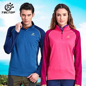 探拓户外长袖T恤女款速干衣服立领快干衣男士跑步登山运动体恤衫情侣
