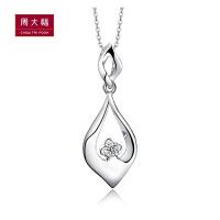 周大福珠宝首饰时尚PT950铂金钻石吊坠A145454