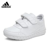 阿迪达斯adidas童鞋2017小童训练鞋潮流百搭小白鞋男孩儿童运动鞋学生鞋 白色(5-10岁可选) BA9524