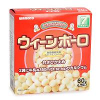 日本岩本 维亚纳小馒头60g7个月以上宝宝辅食零食 奶香浓郁 入口