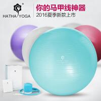 哈他瑜伽球正品 加厚防爆 孕妇分娩75CM特价愈加复健瑜珈球健身球