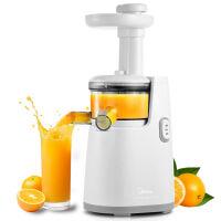 【当当自营】 Midea美的榨汁机WJS1221F 慢速挤压果汁机 食品材质 纯铜电机一键启动原汁机