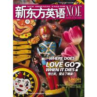 《新东方英语》2013年3月号(电子杂志)(电子书)