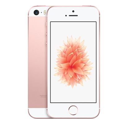 【支持礼品卡】Apple 苹果 iPhone SE 16G/64G 移动联通电信4G手机 全网通 4.0屏幕 A9芯片 1200万像素送钢化膜+手机壳  正品行货 顺丰包邮