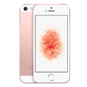 Apple 苹果 iPhone SE 16G/64G 移动联通电信4G手机 全网通 4.0屏幕 A9芯片 1200万像素