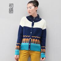 初语 女装新款 针织衫女开衫显瘦修身毛衣女冬装打底衫8430413053
