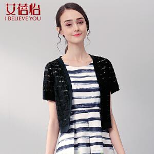 艾蓓怡夏装新款女装条纹开衫蕾丝短袖短款外套女空调衫百搭女DW6004