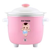 【天际官方旗舰店】Tonze/天际  陶瓷电炖锅 DGJ-7QB 迷你BB煲 婴儿煲 宝宝煮粥锅  0.6升容量