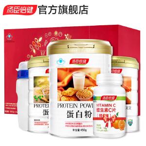 汤臣倍健蛋白粉蛋白质粉450g+汤臣蛋白粉150g*3桶+维生素B族50片2瓶