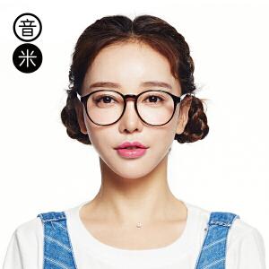 inmix音米复古圆眼镜框近视女款潮 非主流时尚眼睛框镜架 眼镜架