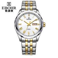 依波表(EBOHR)都市经典系列钻石镶嵌钨钢表圈休闲大气机械表男表男士手表30060319