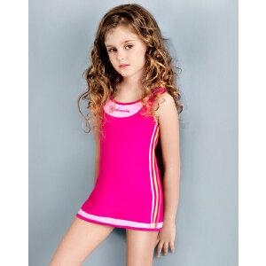 【领卷立减100元】范德安专业儿童泳衣女童连体裙式可爱防晒速干大中童游泳衣。