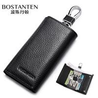 (可礼品卡支付)波斯丹顿男士真皮钥匙包简约大容量多功能腰挂牛皮锁匙包卡包匙包B7163031