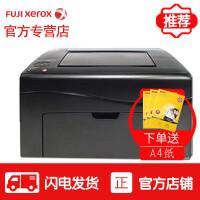 富士施乐CP118w彩色激光打印机照片无线 A4办公家用 代替cp105b